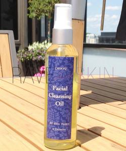 CHIKYU FACIAL CLEANSING OIL
