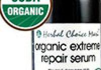 HERBAL CHOICE MARI ORGANIC EXTREME REPAIR SERUM